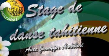 <span style='color:#8B1434;font-size:12px;'>Samedi 27 avril</span><br> Stage de danse tahitienne