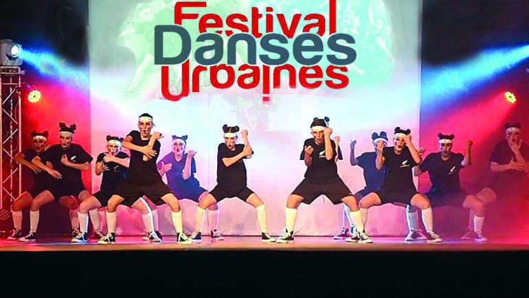 <span style='color:#8B1434;font-size:12px;'>Samedi 8 juin à 20h</span><br> Festival de danses urbaines